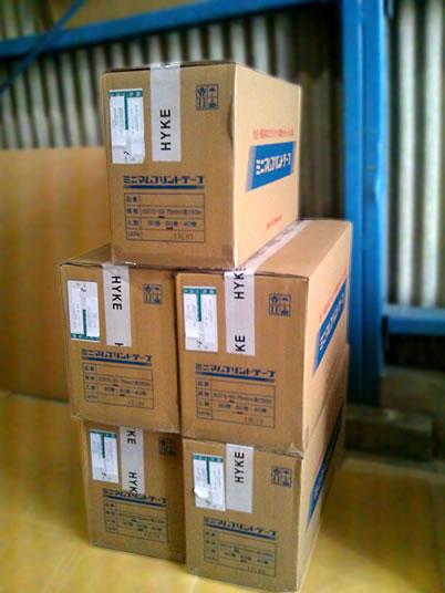 渋谷区 B社様 小ロットタイプのPP印刷テープ 100個